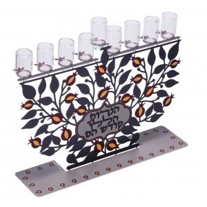 Laser Cut Hanukkah Menorah with Decorative Pomegranates, For Oil - Dorit Judaica