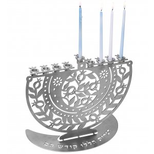 Chanukah Menorah Laser Cut Pomegranates and Crystals, for Candles - Dorit Judaica