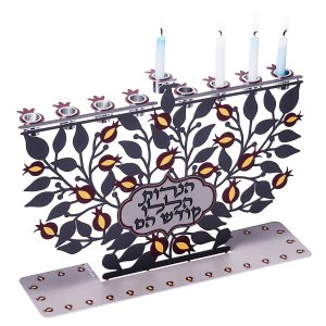 Laser Cut Hanukkah Menorah with Decorative Pomegranates, for Candles - Dorit Judaica