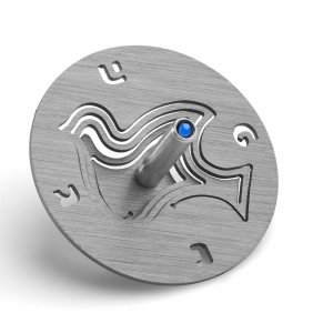 Brushed Aluminum Chanukah Dreidel Dove of Peace, Gray - Adi Sidler