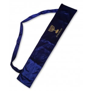 Blue Velvet Yemenite Shofar Pouch - Embroidered Gold Menorah