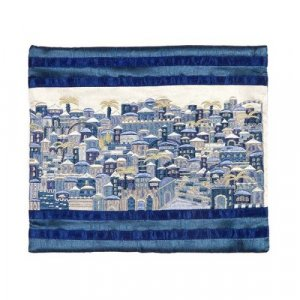 Tallit Bag Embroidered with Panoramic Jerusalem, Blue - Yair Emanuel