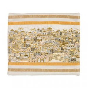 Tallit Bag Embroidered with Panoramic Jerusalem, Silver and Gold - Yair Emanuel