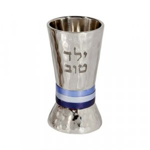 Boy's Yeled Tov Good Boy Small Silver Kiddush Cup with Blue Bands - Yair Emanuel
