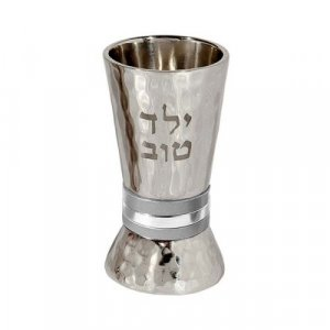 Boys Yeled Tov Good Boy Small Kiddush Cup with Silver Bands - Yair Emanuel
