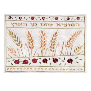 Embroidered Challah Cover, Wheat Hamotzi Design - Yair Emanuel