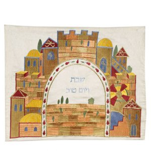 Embroidered Challah Cover, Jerusalem Arch Design - Yair Emanuel