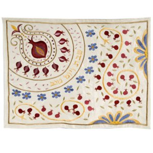Embroidered Challah Cover, Curving Pomegranate Design - Yair Emanuel