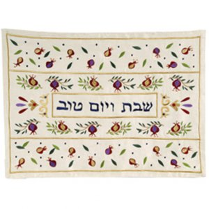 Embroidered Challah Cover, Pomegranate Design - Yair Emanuel