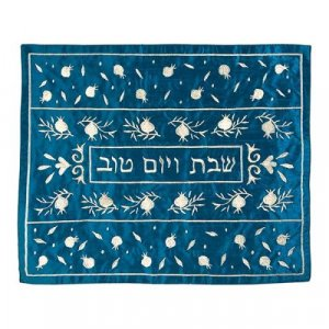 Embroidered Challah Cover, Silver Pomegranates on Blue Design - Yair Emanuel