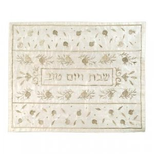 Embroidered Challah Cover, Pomegranates on Silver Design - Yair Emanuel