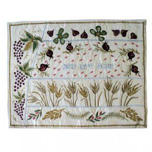 Embroidered Colorful Challah Cover, Seven Species of Israel - Yair Emanuel
