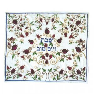 Embroidered Challah Cover, Red Pomegranates - Yair Emanuel