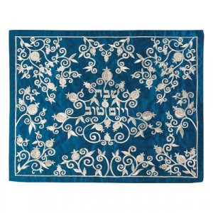 Embroidered Challah Cover, Silver Pomegranates on Blue - Yair Emanuel