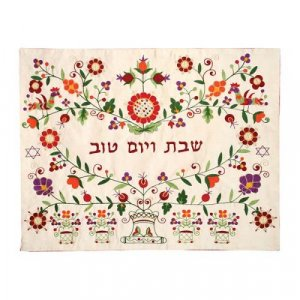 Embroidered Challah Cover, Colorful Flower Design - Yair Emanuel