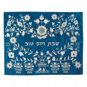 Embroidered Challah Cover, Silver Floral Design on Blue - Yair Emanuel