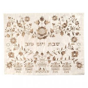 Embroidered Challah Cover, Gold Floral Design - Yair Emanuel
