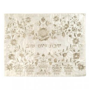 Embroidered Challah Cover, Silver Floral Design - Yair Emanuel