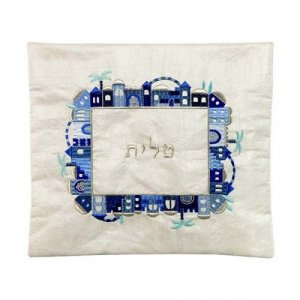 Embroidered Tallit and Tefillin Bags, Blue on Off-White Jerusalem Images - Yair Emanuel