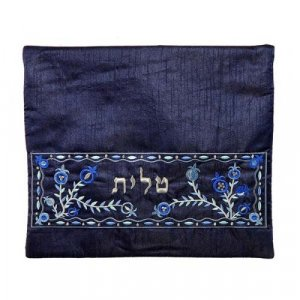 Embroidered Tallit and Tefillin Bags, Blue Pomegranates on Dark Blue by Yair Emanuel