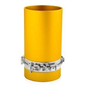 Gold Anodized Aluminum Blessing Kiddush Cup by Benny Dabbah