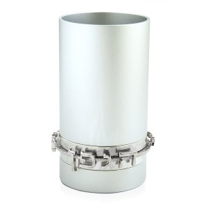Silver Anodized Aluminum Blessing Kiddush Cup by Benny Dabbah
