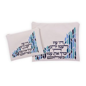 Impala Off-White Tallit and Tefillin Bag Set Embroidered Blessing, Blue - Ronit Gur