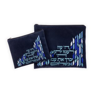 Impala Blue Tallit and Tefillin Bag Set Embroidered Peace Blessing - Ronit Gur