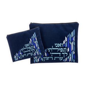 Impala Blue Tallit and Tefillin Bag Embroidered Prayer in Blue - Ronit Gur