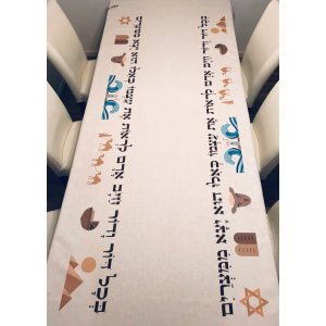 Colorful Passover Themes Ivory Tablecloth with Matching Matzah Cover