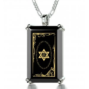Shema Star of David Mens Pendant by Nano - Silver