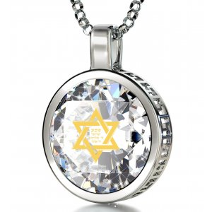 Clear Silver Star of David Necklace with Shema Yisrael Prayer by Nano Jewelry