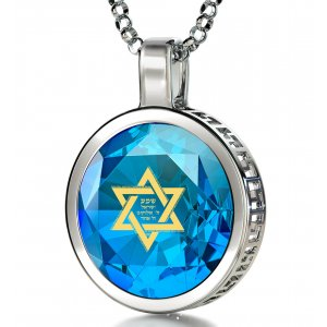 Blue Silver Star of David Necklace with Shema Yisrael Prayer by Nano Jewelry
