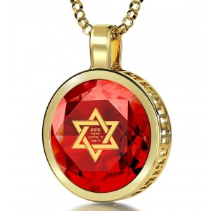 Red Shema Star of David Goldfilled Pendant By Nano Jewelry