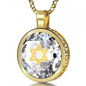 Clear Shema Star of David Goldfilled Pendant By Nano Jewelry