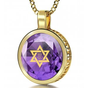 Purple Shema Star of David Goldfilled Pendant By Nano Jewelry
