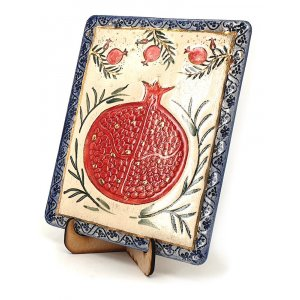 Handcrafted Ceramic 24K Gold Decorated Plaque, Pomegranates - Art in Clay
