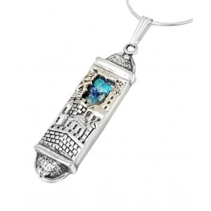 Sterling Silver Mezuzah Pendant Necklace with Roman Glass and Engraved Jerusalem