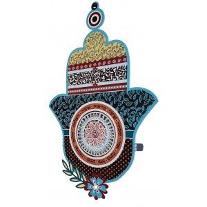 Wall Hamsa with Mandala, Hebrew Blessings - Dorit Judaica