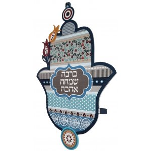 Wall Hamsa with Pomegranates and Flowers Blue, Hebrew Blessings - Dorit Judaica
