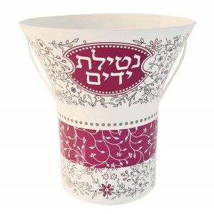 Natla Netilat Yadayim Wash Cup with Maroon Leaf and Flower Design - Dorit Judaica