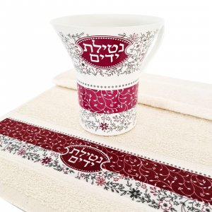Natla Wash Cup and Hand Towel Gift Set with Maroon Leaf and Flower Design – Dorit Judaica