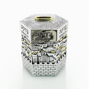 Silver Plated Tzedakah Charity Box with Gold Accents - Jerusalem Design