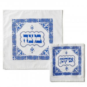 Matzah Cover and Afikoman Set with Blue French Fleur-de-lis Design - Barbara Shaw