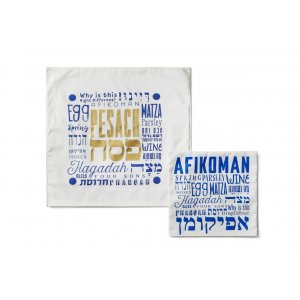 Matzah Cover and Afikoman Bag, Passover Words in Blue and Gold - Barbara Shaw