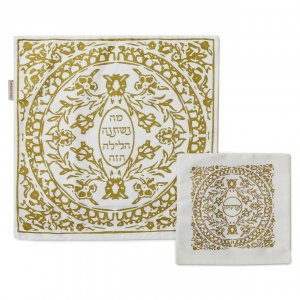 Matzah Cover and Afikoman Set with Gold Flower Circle Motif - Barbara Shaw