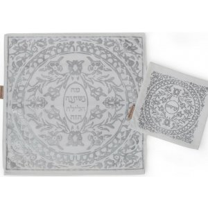 Matzah Cover and Afikoman Set with Silver Flower Circle Motif - Barbara Shaw