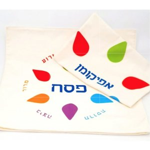 Matzah Cover and Afikoman Bag Set with Rainbow Pear Drops - Barbara Shaw