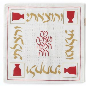 Matzah Cover with Four Cups of Freedom Design - Barbara Shaw