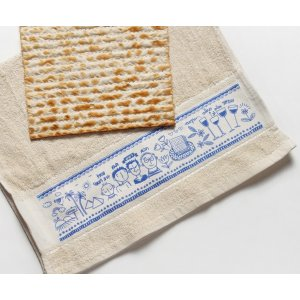 Pesach Passover Netilat Yadayim Hand Towel with Pesach Images - Barbara Shaw